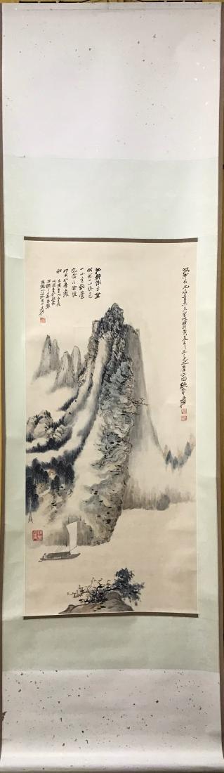 Zhang Daqian 'Landscape'