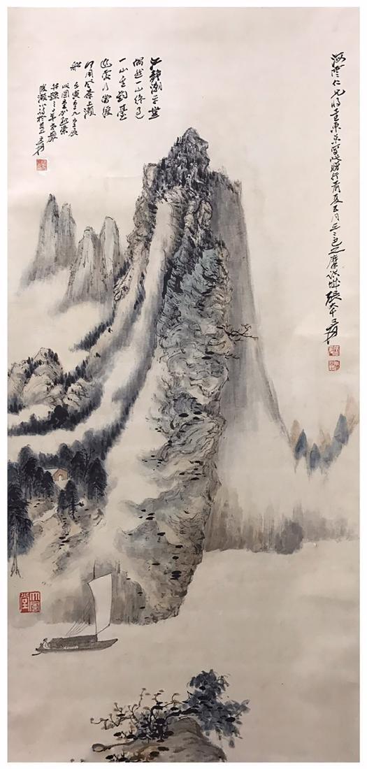 Zhang Daqian 'Landscape' - 2