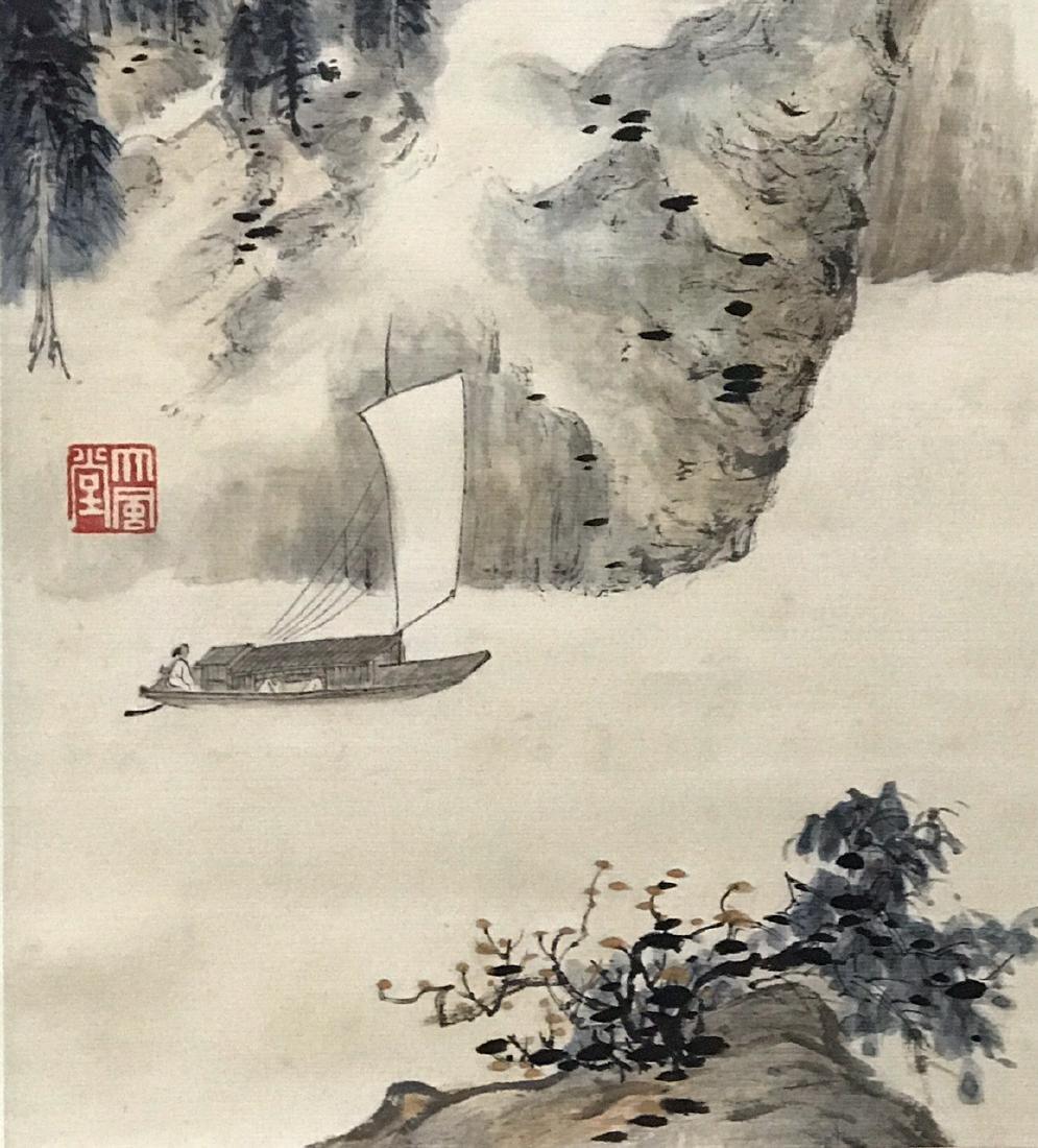 Zhang Daqian 'Landscape' - 3