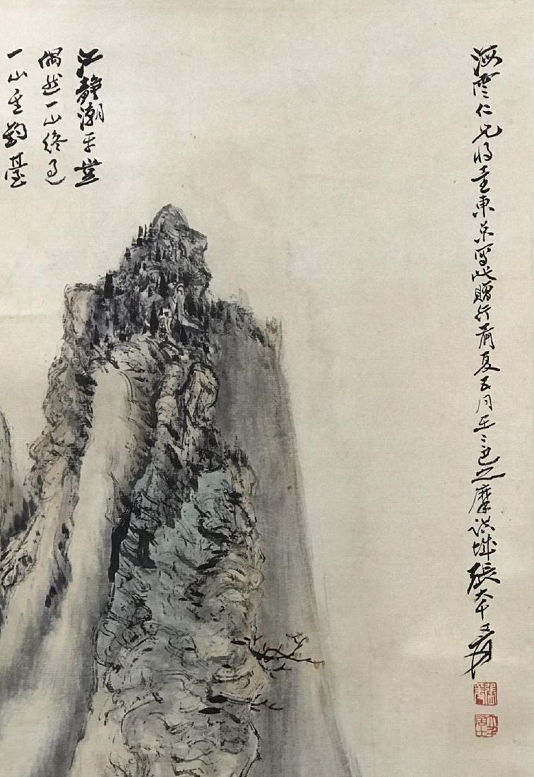 Zhang Daqian 'Landscape' - 4