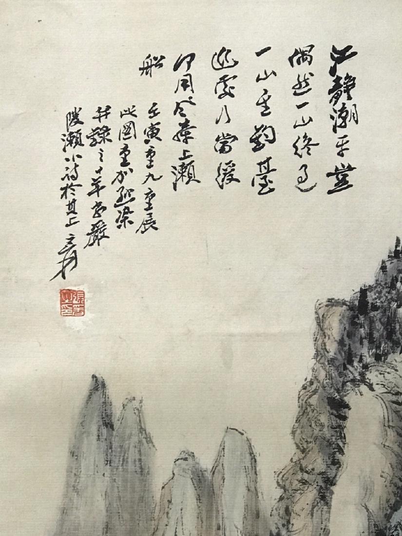 Zhang Daqian 'Landscape' - 5