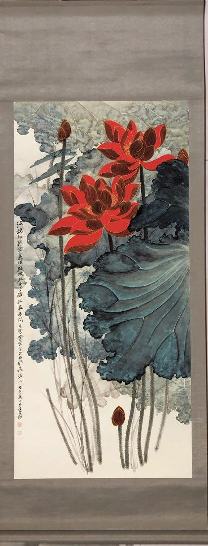 Zhang Daqian 'Lotus'