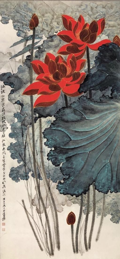 Zhang Daqian 'Lotus' - 2