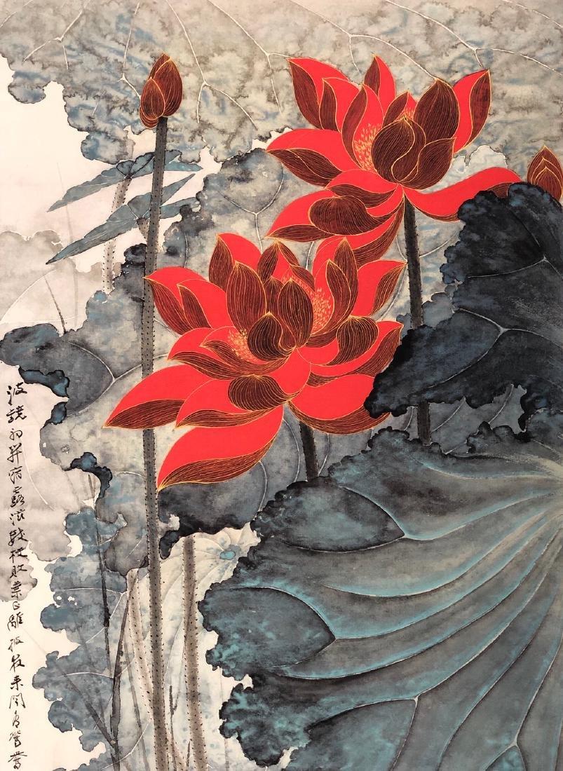 Zhang Daqian 'Lotus' - 3