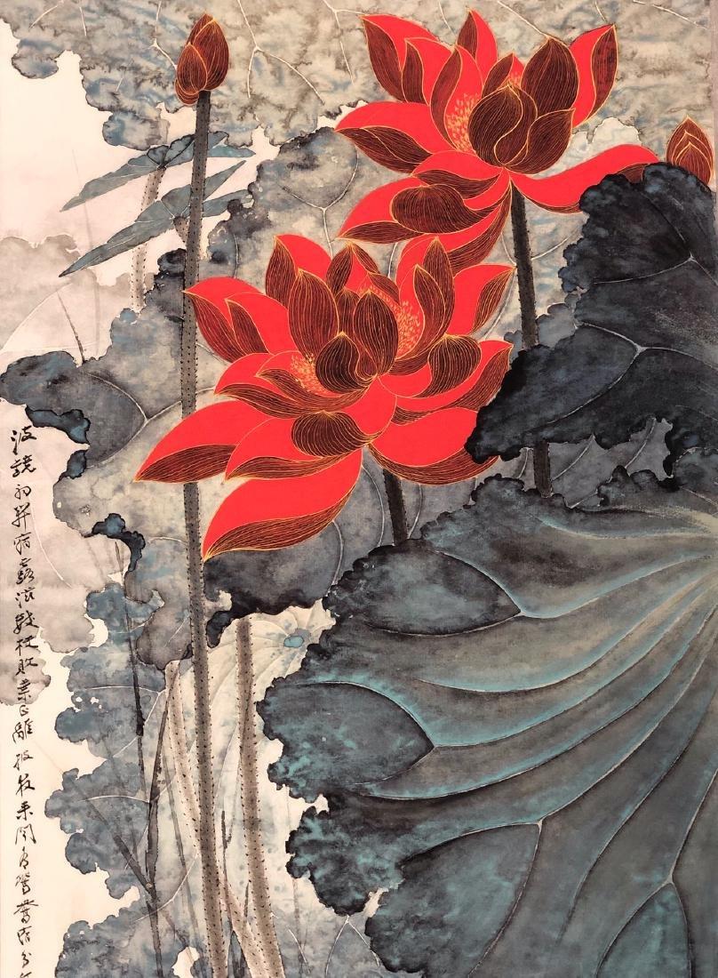 Zhang Daqian 'Lotus' - 5