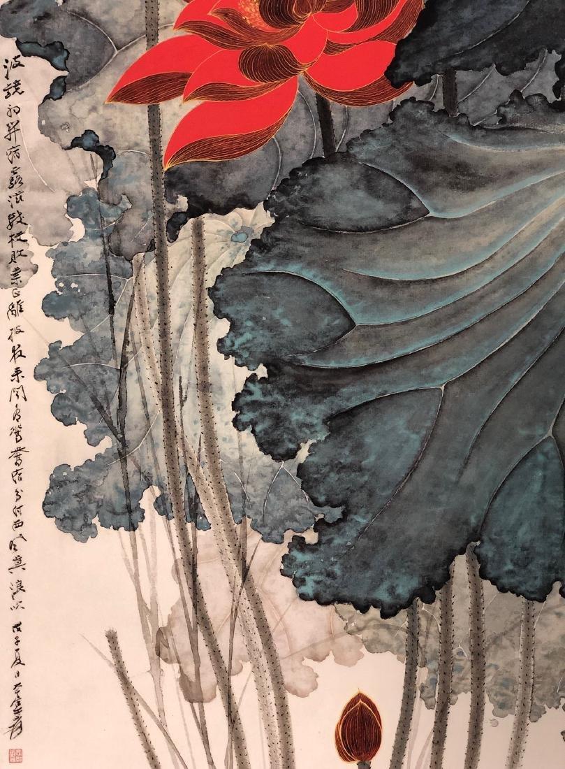 Zhang Daqian 'Lotus' - 6