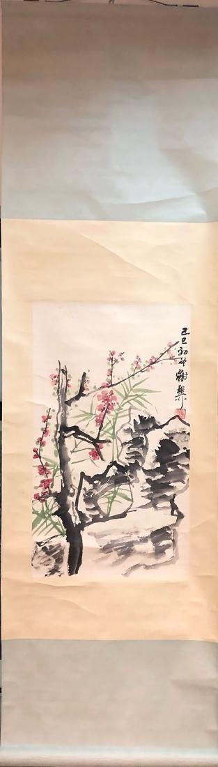 Xie Zhiliu 'Plum'