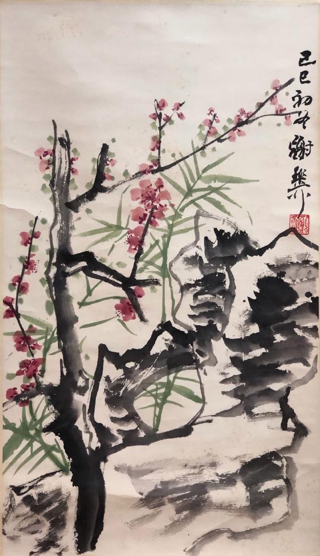 Xie Zhiliu 'Plum' - 2