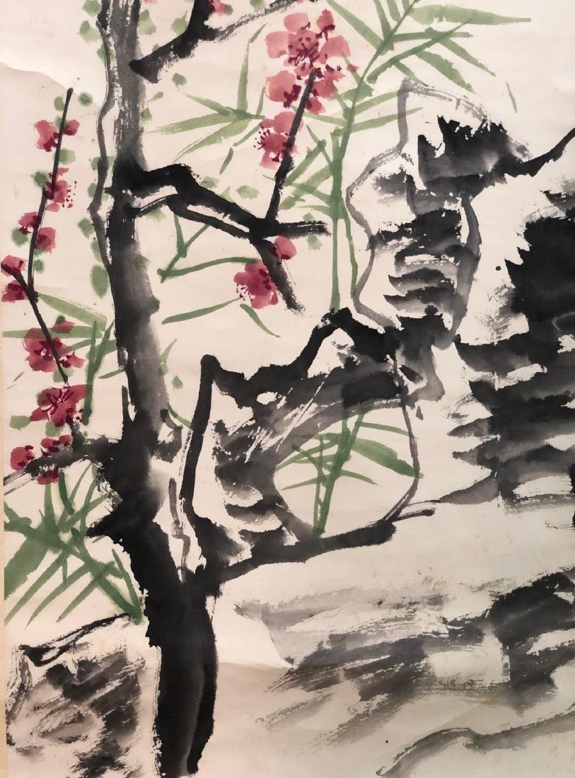 Xie Zhiliu 'Plum' - 3