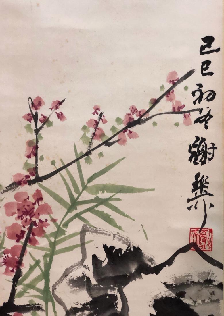 Xie Zhiliu 'Plum' - 4