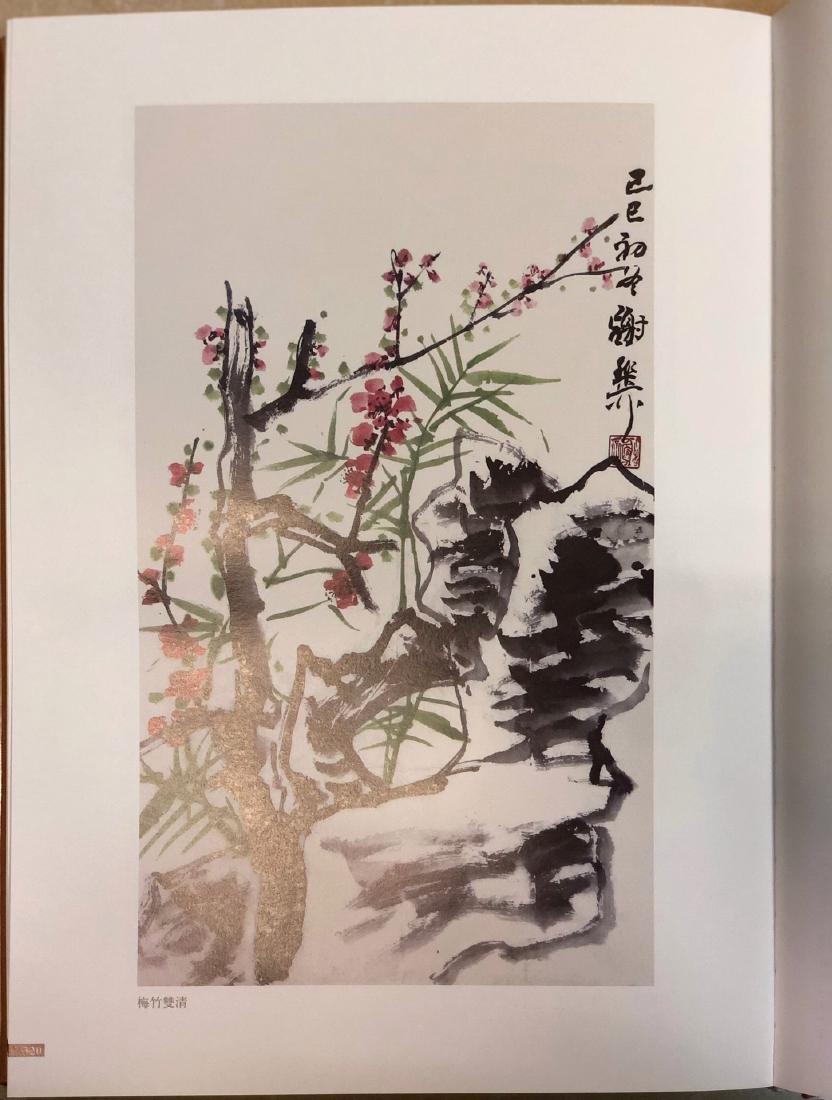 Xie Zhiliu 'Plum' - 6