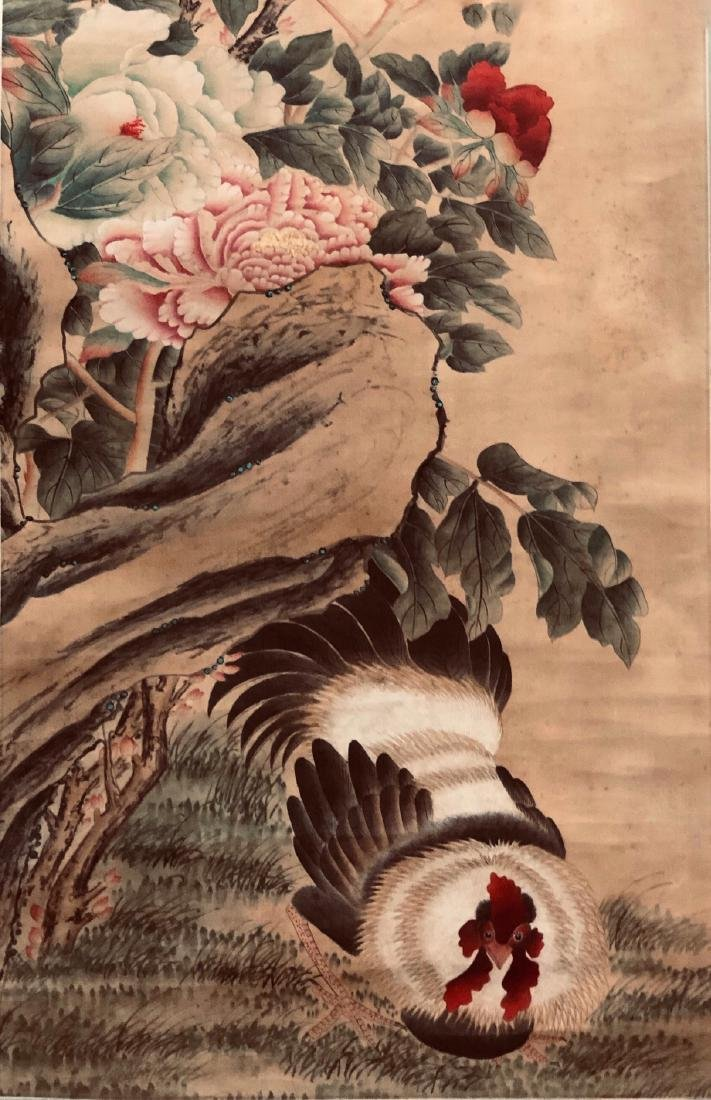 Qing Anonymous 'Peony and Rooster'
