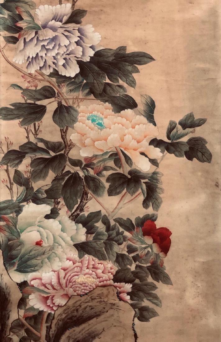 Qing Anonymous 'Peony and Rooster' - 2