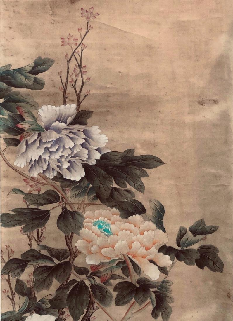 Qing Anonymous 'Peony and Rooster' - 3