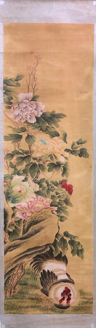 Qing Anonymous 'Peony and Rooster' - 4