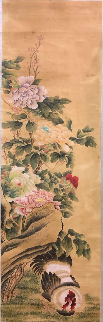 Qing Anonymous 'Peony and Rooster' - 5