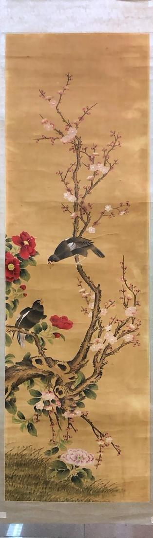 Qing Anonymous 'Plum'