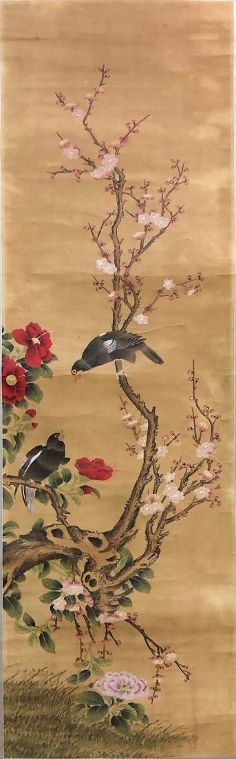Qing Anonymous 'Plum' - 2