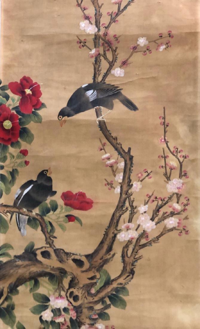Qing Anonymous 'Plum' - 4