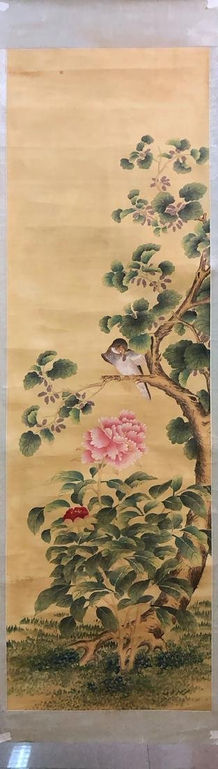 Qing Anonymous 'Peony'