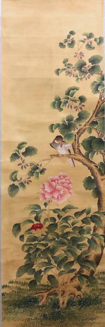 Qing Anonymous 'Peony' - 2