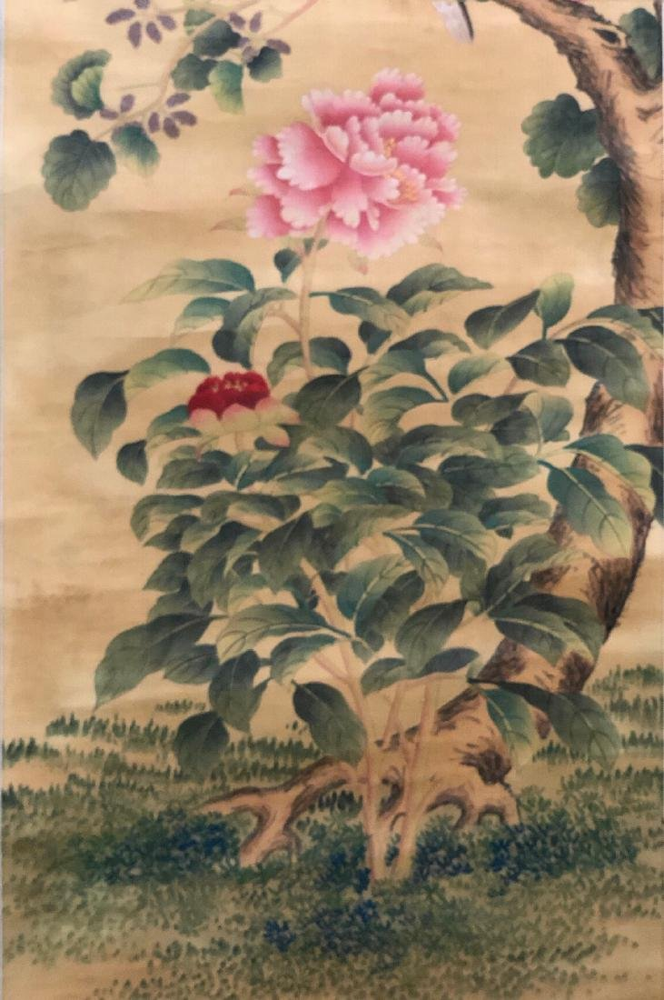 Qing Anonymous 'Peony' - 3