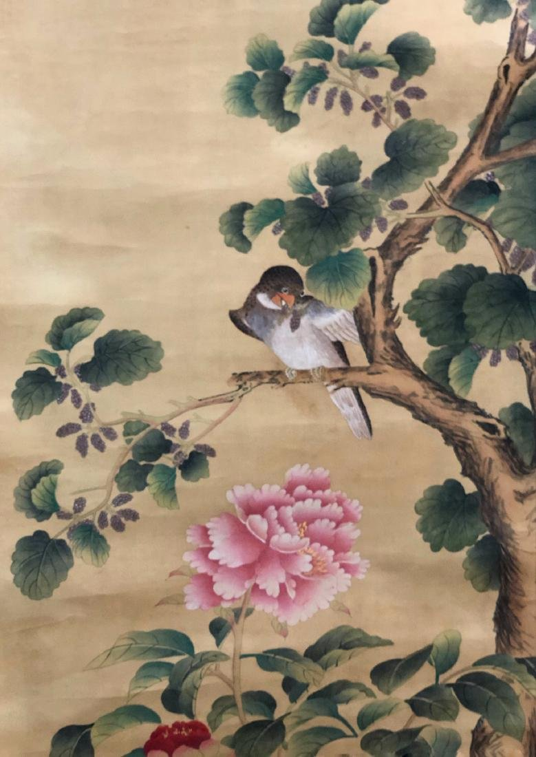 Qing Anonymous 'Peony' - 4