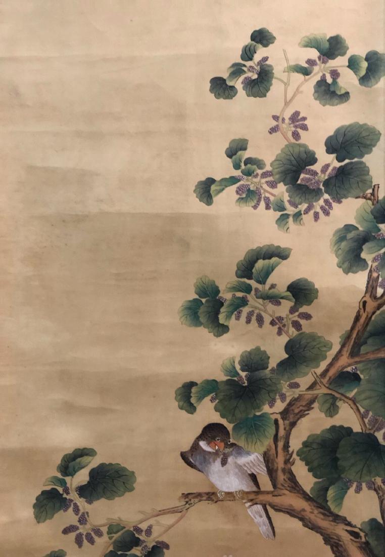 Qing Anonymous 'Peony' - 5