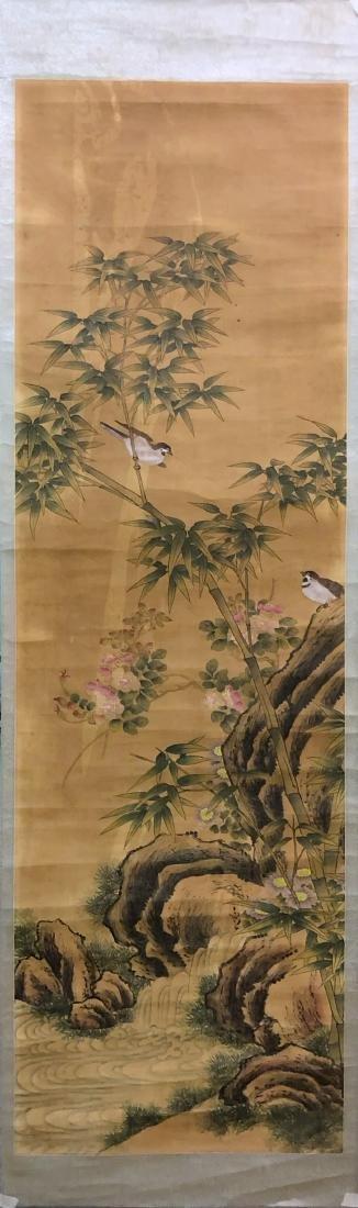 Qing Anonymous 'Bird'