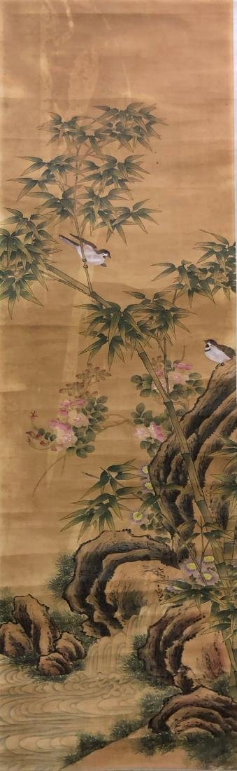 Qing Anonymous 'Bird' - 2
