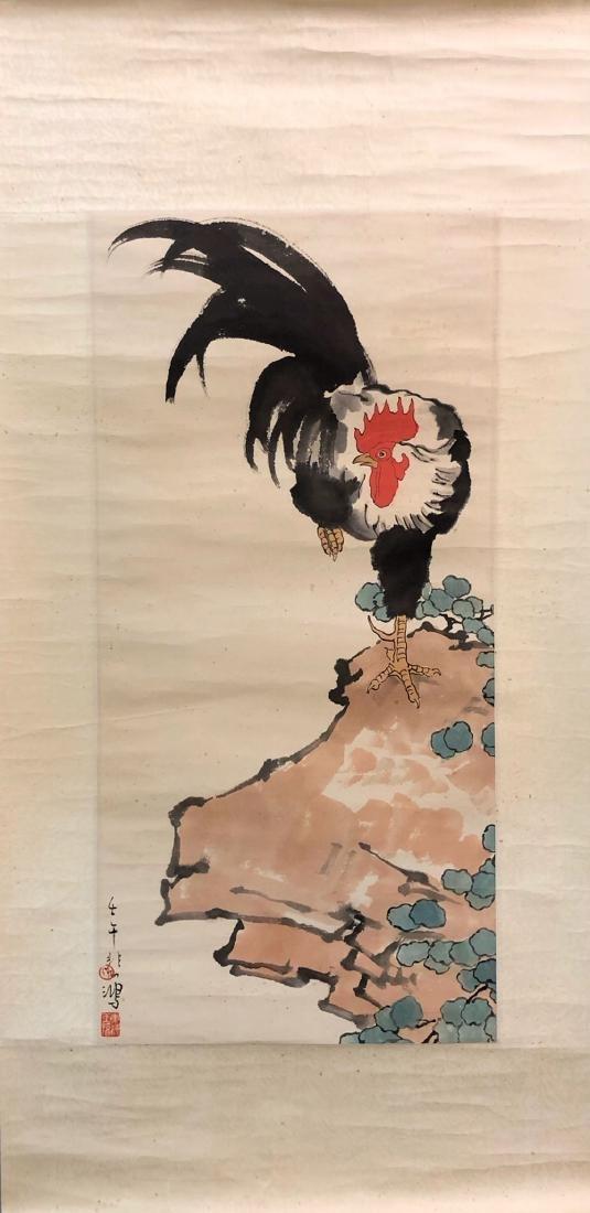 Xu Beihong 'Rooster'
