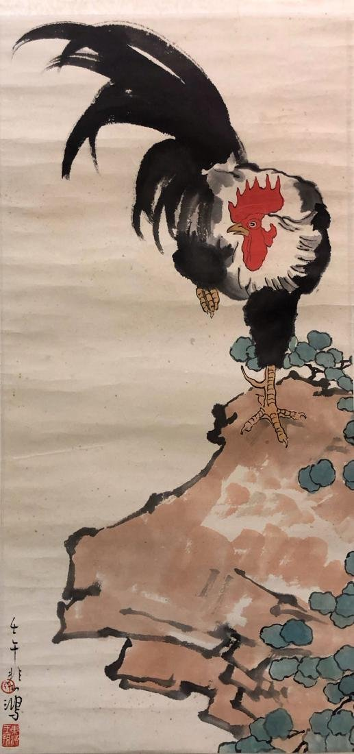 Xu Beihong 'Rooster' - 2