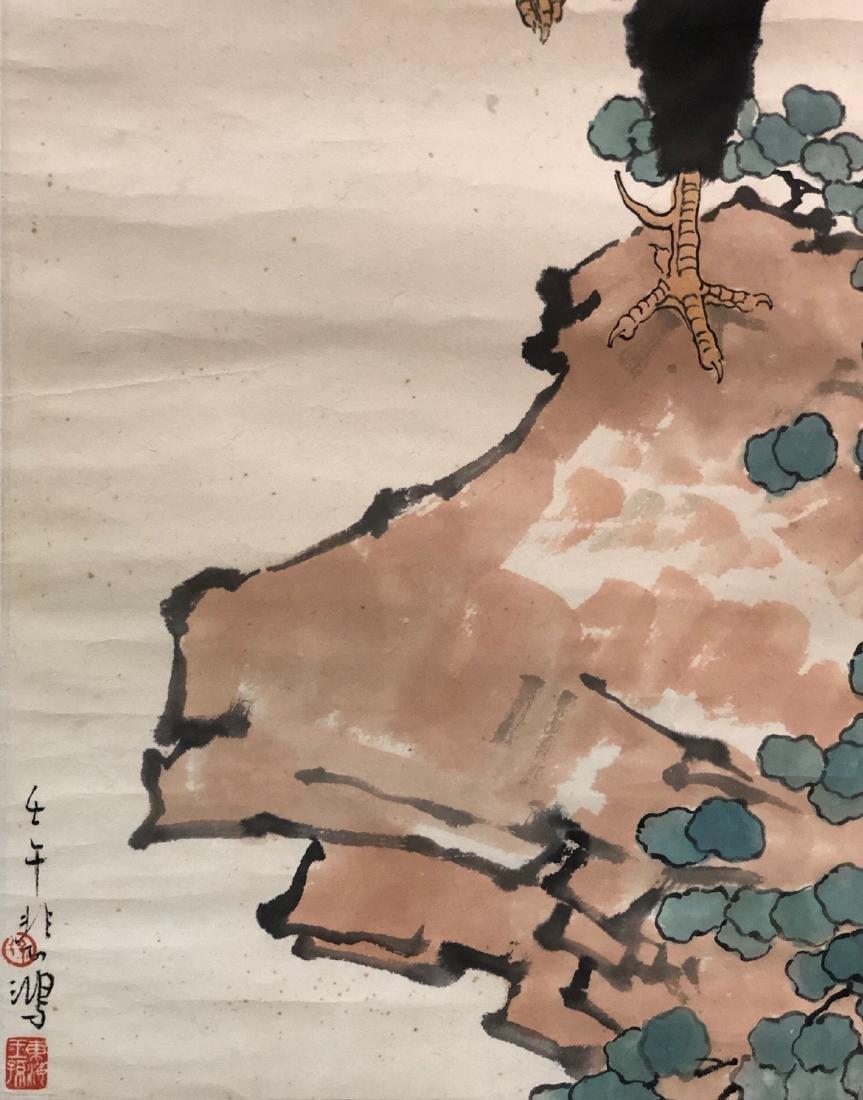 Xu Beihong 'Rooster' - 4