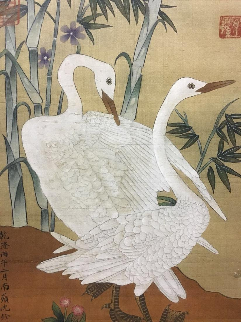 Shen Quan 'Two Wide Goose'