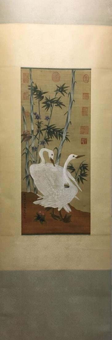 Shen Quan 'Two Wide Goose' - 2