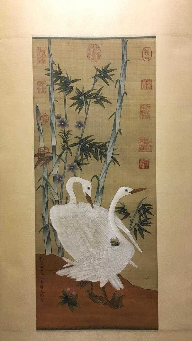 Shen Quan 'Two Wide Goose' - 4