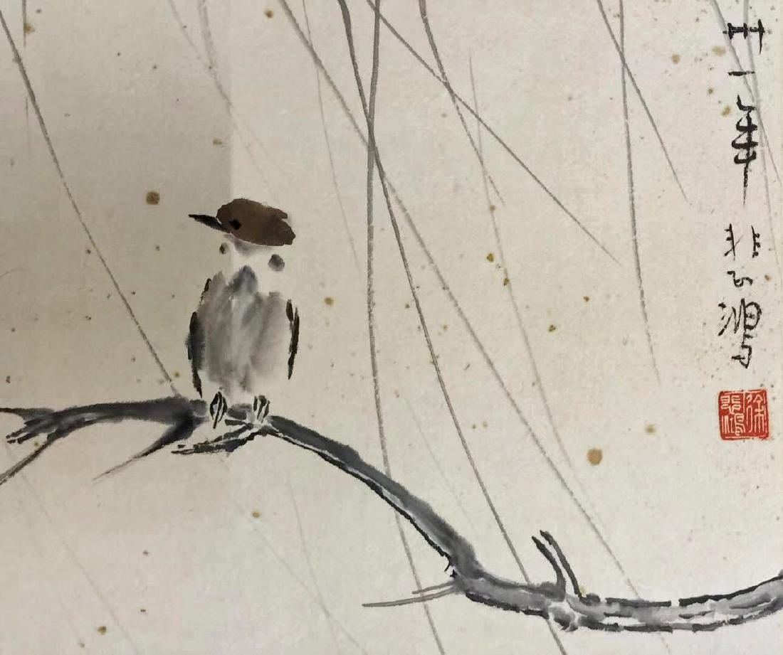 Xu Beihong 'Williow And Bird' - 3