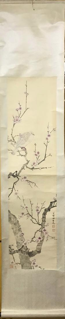 Tian Shiguang 'Plum'