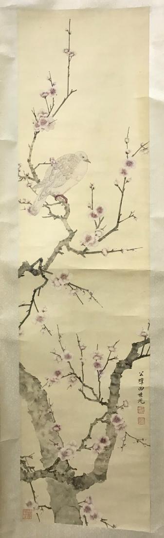 Tian Shiguang 'Plum' - 2