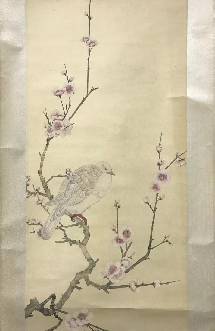 Tian Shiguang 'Plum' - 3