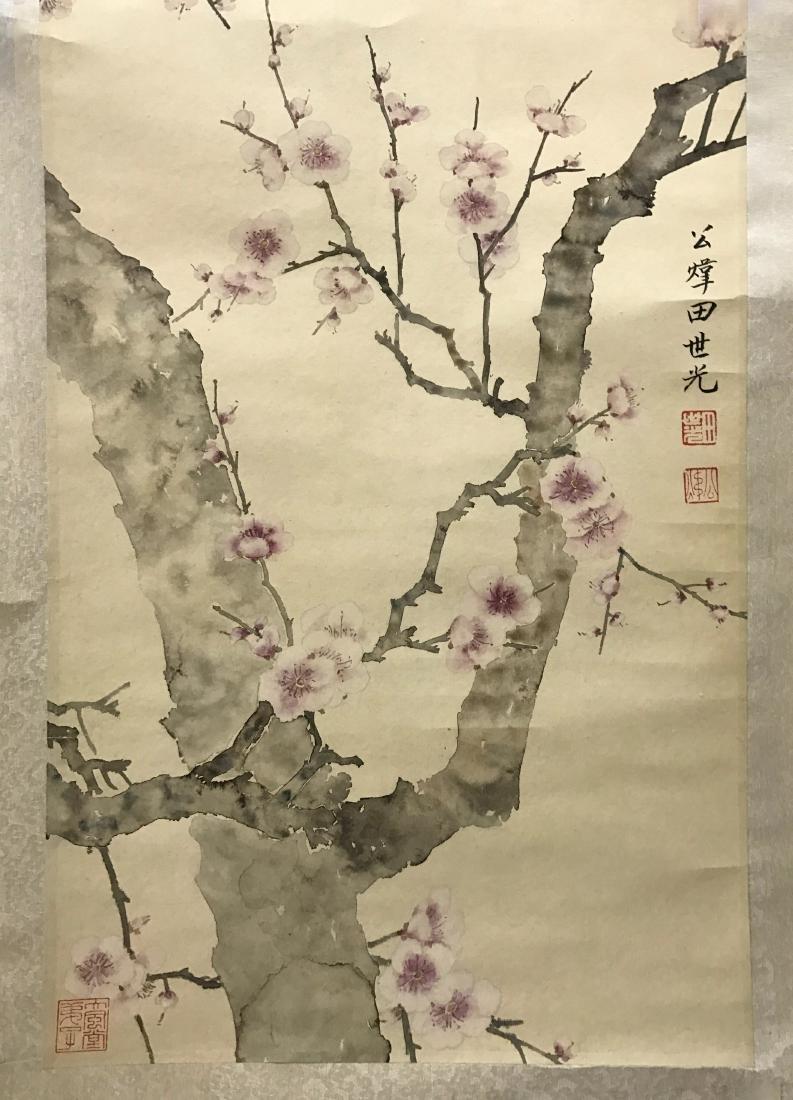Tian Shiguang 'Plum' - 4
