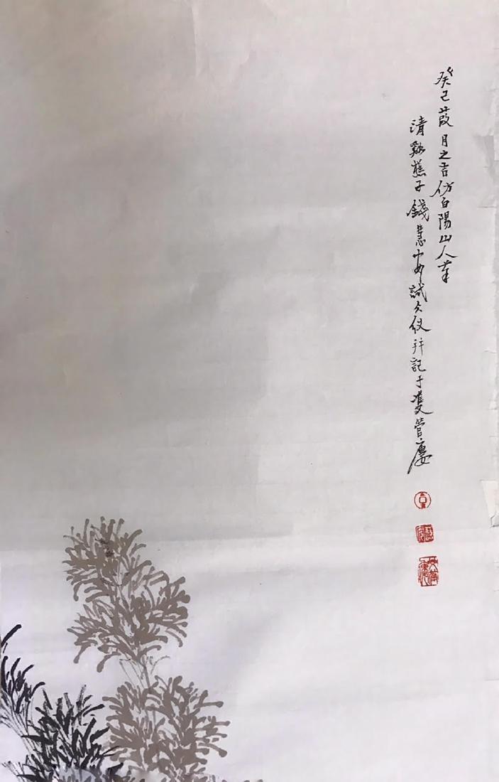 Qian Huian - 10