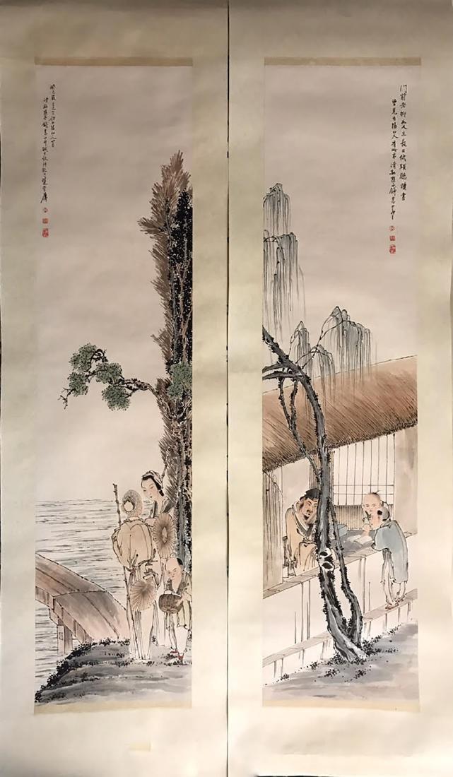 Qian Huian