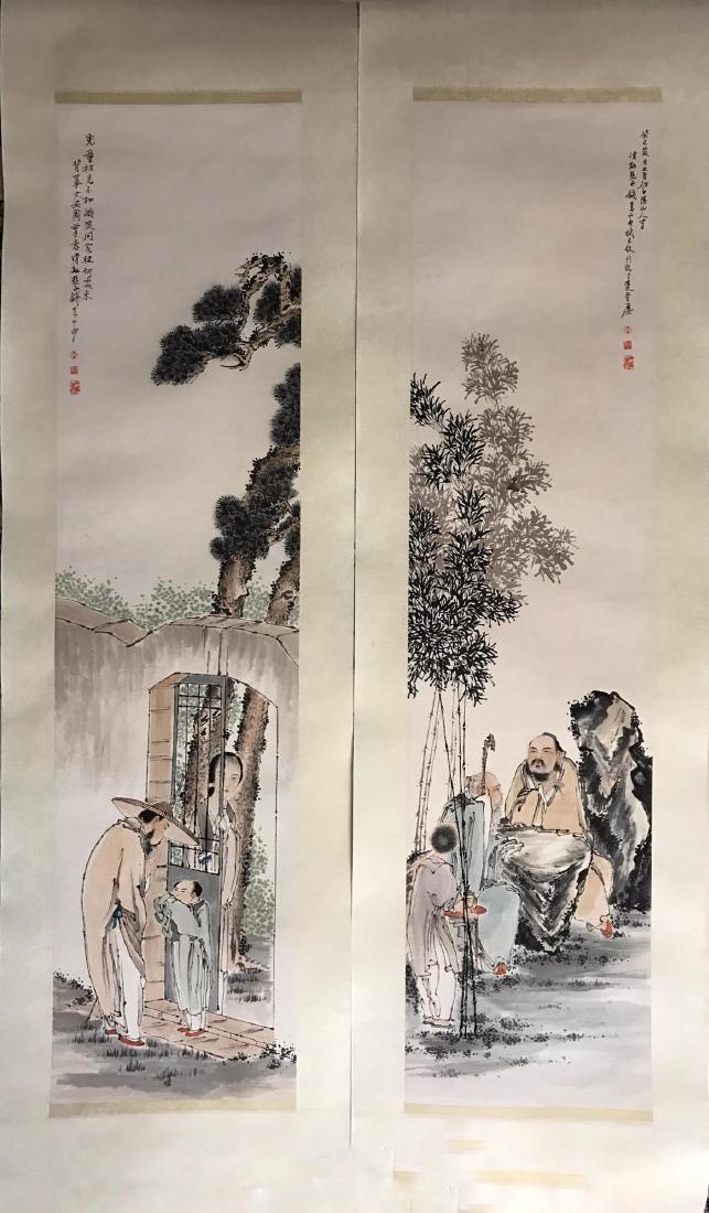 Qian Huian - 2