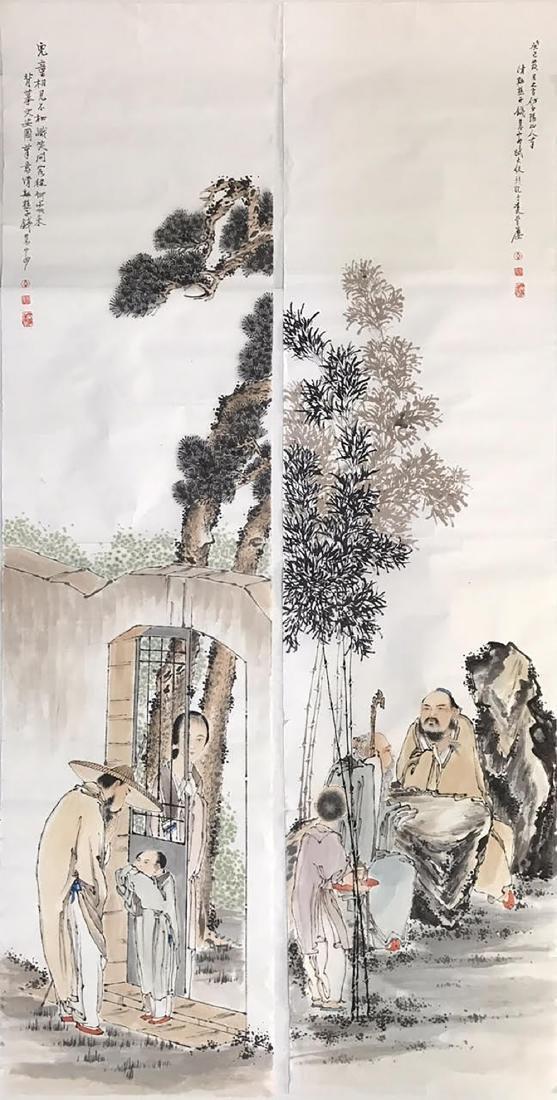 Qian Huian - 3