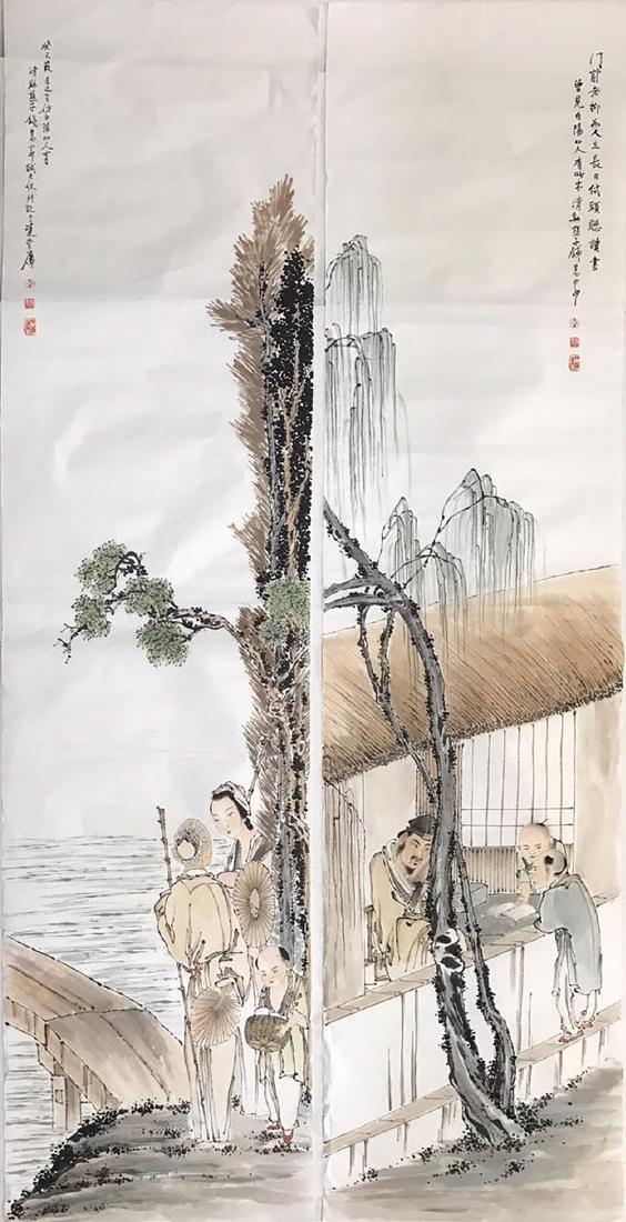 Qian Huian - 4
