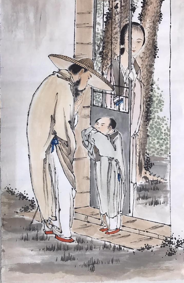 Qian Huian - 5
