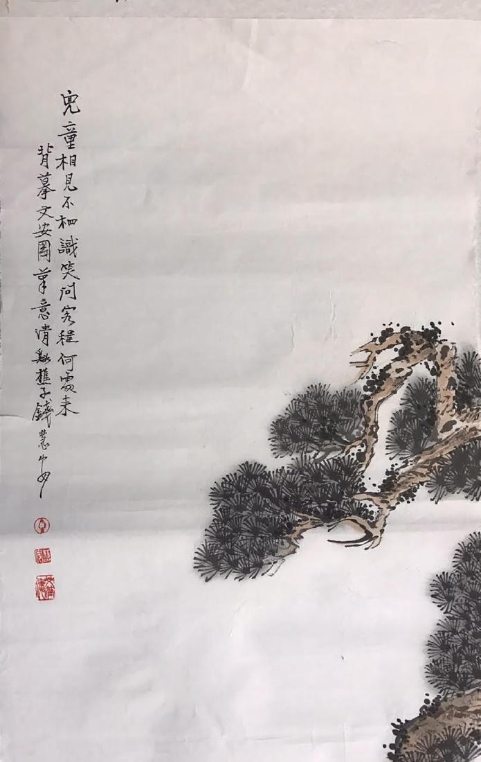 Qian Huian - 9