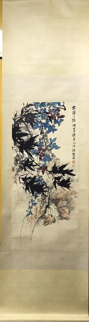 Guo Weiqu 'Landscape'