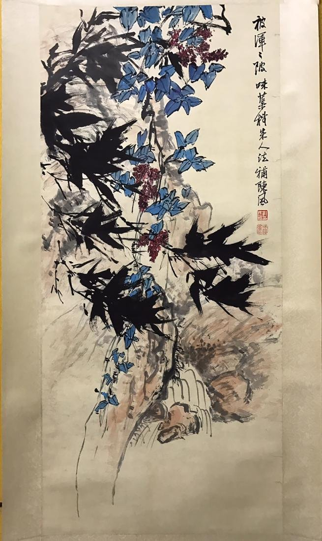 Guo Weiqu 'Landscape' - 2